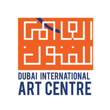 Dubai International Art Centre (DIAC)