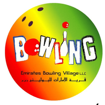 Emirates Bowling Village