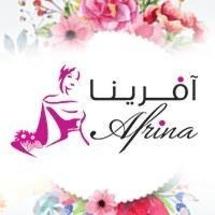 Afrina Academy
