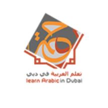 Learn Arabic in Dubai
