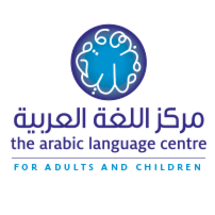 The Arabic Language Centre