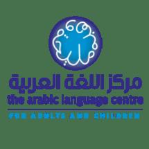 The Arabic Language Centre