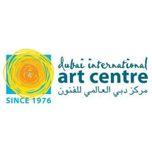 Dubai International Art Center by Rita Nicolas