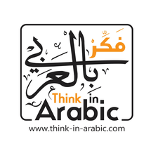 Think In Arabic