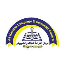 Al Karama Language & Computer Centre