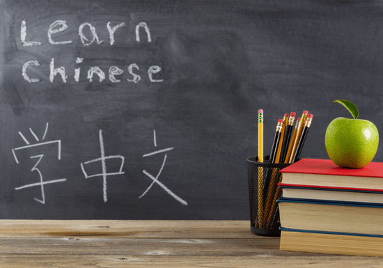Chinese (Mandarin) with a Native Speaker - Starter Level