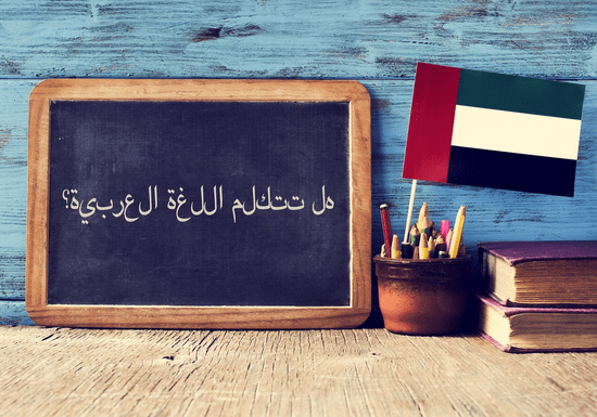 Private Arabic Lessons with a Native Speaker