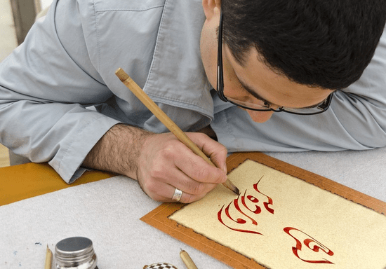 Online Class: Private Arabic Calligraphy