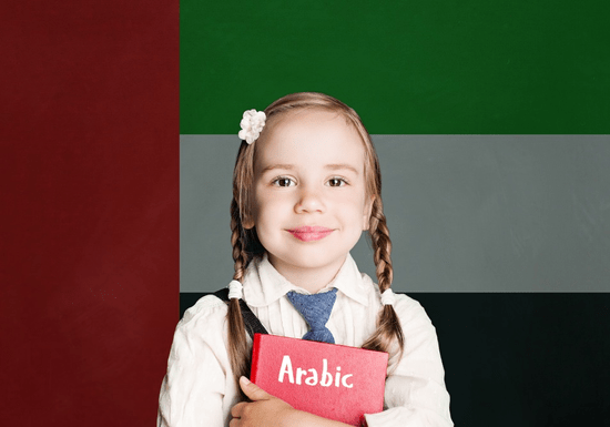 Online Class: 1-on-1 Arabic Lessons