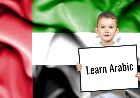 Private Arabic Lessons with a Native Speaker for Kids - Ages: 6-12