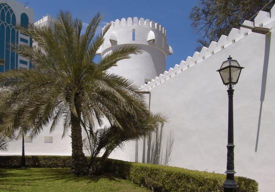 Abu Dhabi History Tour: Qasr Al Hosn & Cultural Foundation - Ages: 8-12