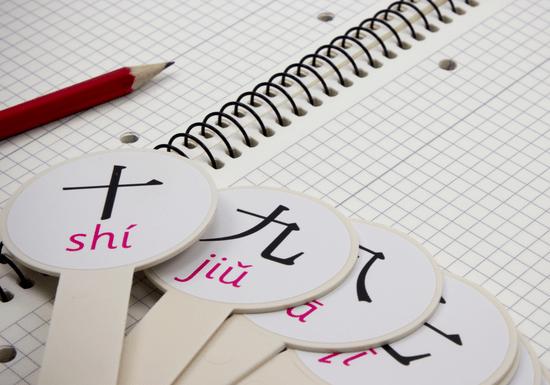 Online Class: 1-on-1 Mandarin for Beginners: HSK Level 2
