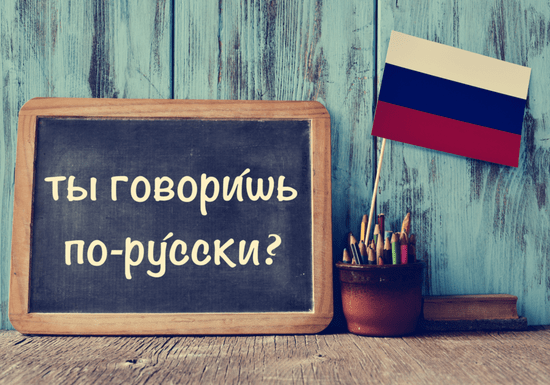 Russian Lessons with a Native Instructor