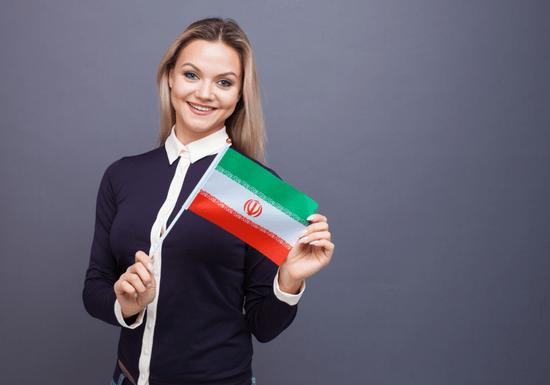 Private Farsi Lessons with a Native Speaker