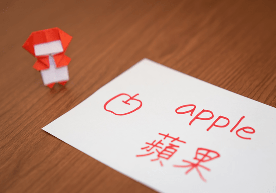 At-Home Chinese/Mandarin classes with Native speaker for Kids - Ages: 5-10