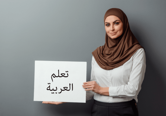 In-House Private Arabic Lessons