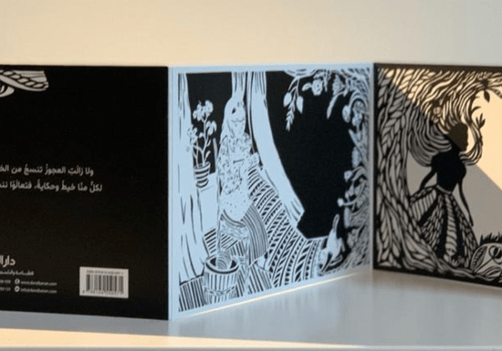 Online Class: Create a Wordless Picture Book