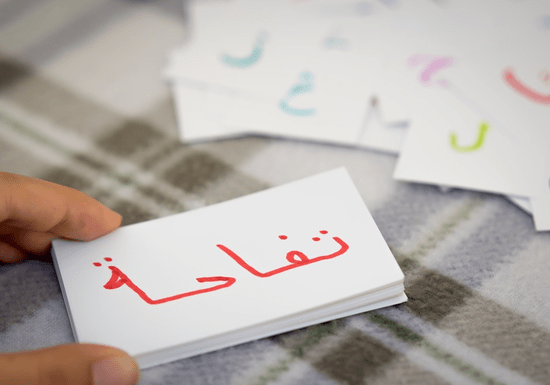 Private Arabic Lessons with Riham - for Kids - Ages: 4-12