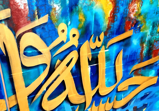 1-on-1 Paint Along with Rubab (Arcylic & Calligraphy)