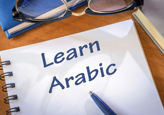 Private Arabic Language Lessons