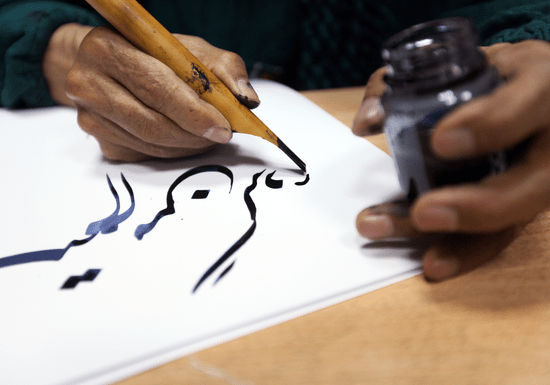 Advanced Arabic Calligraphy