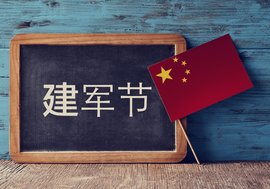 At-Home Chinese/Mandarin classes with Native speaker Ning Shu