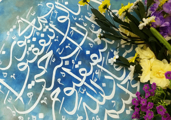 1-on-1 Beginners' Calligraphy Course with Rubab