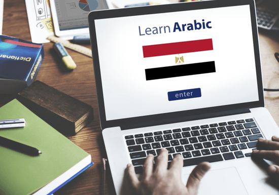 Online Class: Arabic Lessons with a Native Instructor