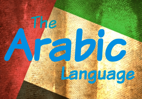 Spoken Arabic Course for Beginners