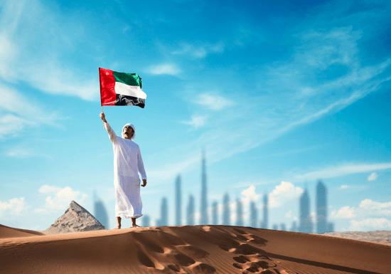 Online Class: Emirati Etiquette