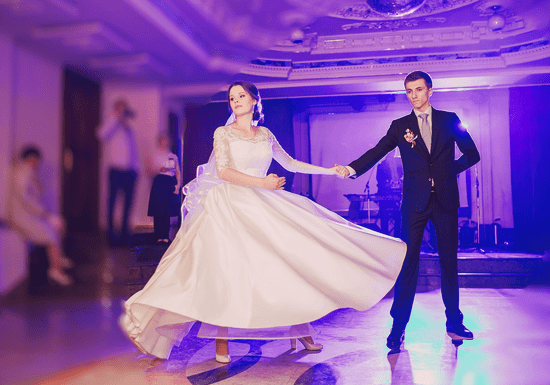 Private Wedding Dance for Couples (Al Nahda)