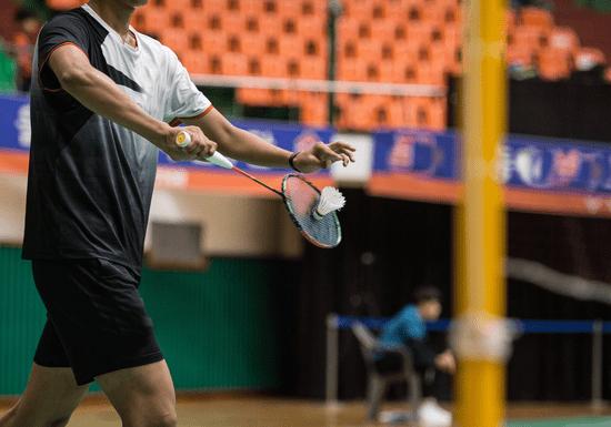 Private Badminton Classes