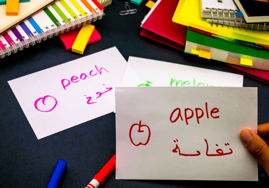 Arabic for Non-Beginners: Get a Free Language Assessment