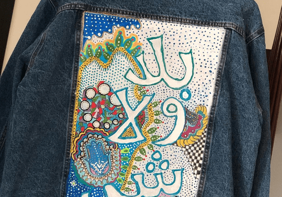 Learn to Paint on Denim
