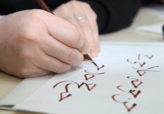 Private At-Home Arabic Language Classes