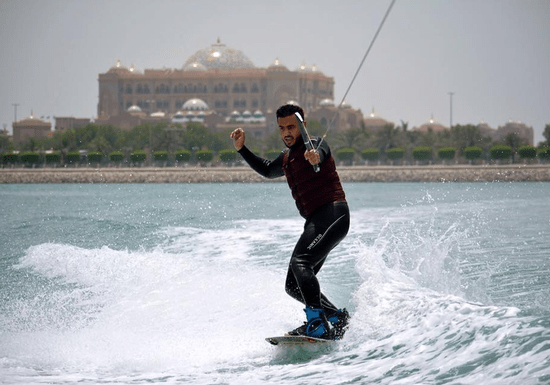 Wakeboard Certification Course