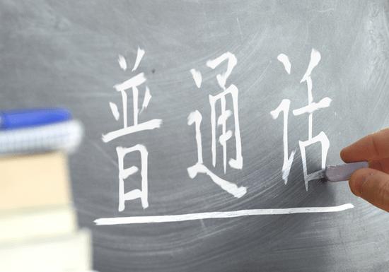 1-on-1 Mandarin for Beginners: HSK Level 2