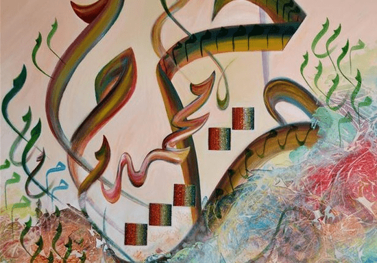 English & Arabic Calligraphy Painting for Adults with Tauseef
