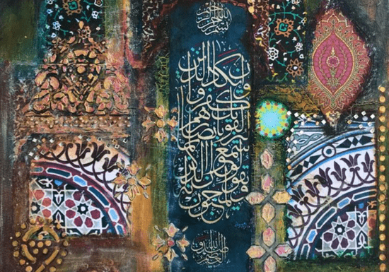Online Class: Acrylics Painting - Islamic Contemporary Art